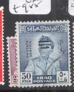 Iraq SG O1081-2 VFU (10dhq)
