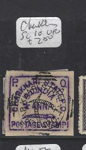 INDIA NATIVE STATE CHARKHARI (P1607B)  SG 10  VFU
