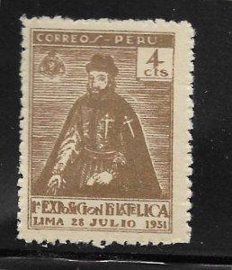 PERU 284 HINGED PIZARRO