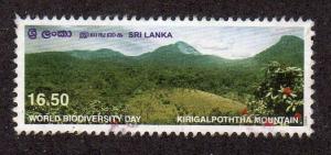 Sri Lanka 1428 - Used - Kingalpaththa Mountain (cv $0.75)