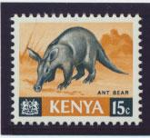 Kenya  SG 22b  Mint Never Hinged Glazed Ordinary Paper PVA Gum see details