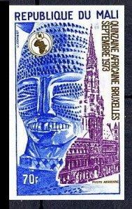 1973 Mali 397b African week Brussels