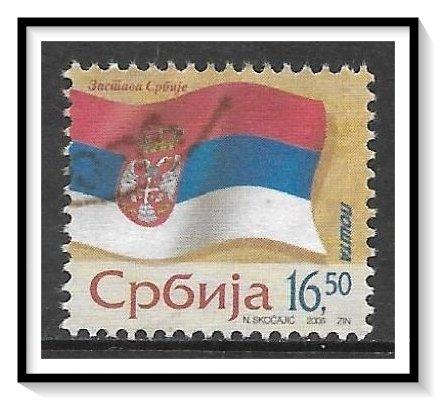 Serbia #349 Flag Used
