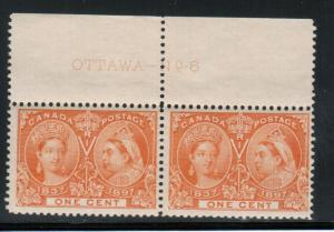 Canada #51 Mint Never Hinged Plate #6 Imprint Pair