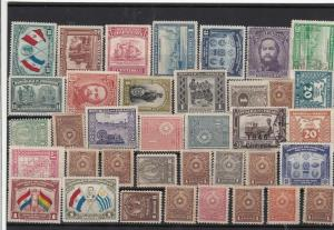 Paraguay Stamps Ref 14461