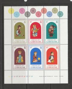 Gibraltar 1975 Xmas Minisheet, Wmk Crown to right of CA MM SG 349bw