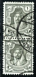 TRANSJORDAN (KGVI) Stamps SG.243 £P1 High Value 1946 Used GAZA CDS Pair GBLUE88