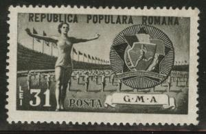 ROMANIA Scott 763 MH* 1950 Calisthenics badge stamp CV$1.25