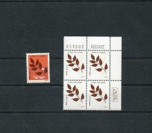 Israel Scott #829 Olive Branch Plate Block MNH Missing Orange Color!!