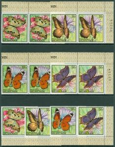 EDW1949SELL : BURUNDI 1968 Sc #252-55 Butterflies High Values 3 of each Cat $142