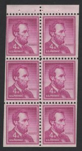 United States MINT Scott Number 1036a BOOKLET PANE MNH  F-VF - BARNEYS