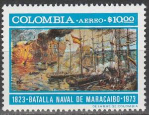 Colombia #C587  MNH CV $2.50  (S9599)