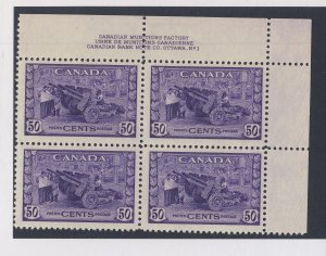 Canada Plate Block Stamp #261-50c Armories MH on top selvedge VF GV = $225.00