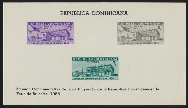 Dominican Republic C110a MNH Aircraft, Brussels Exposition Pavillion
