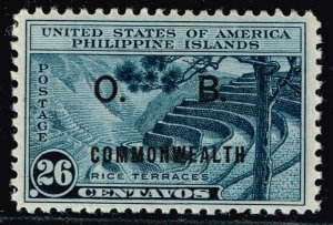 Philippines Stamp  #O35 1938-40 OFFICIAL STAMP MH/OG STAMP 26C