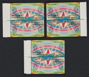 Libya International Trade Fair Tripoli 3v Tete-beche SG#287-289 MI#133-135