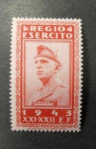 ITALY 1943 Fascist Regio Esercito Poster Label MNH (Fas2a)