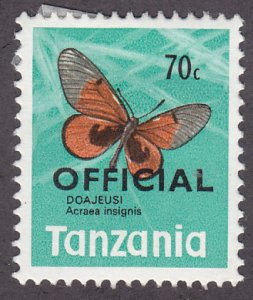 Tanzania O22 Acraea Insignis O/P 1973