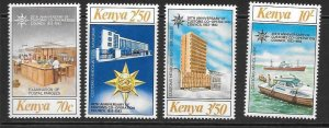 KENYA SG276/9 1983 HISTORIC BIULDINGS MNH