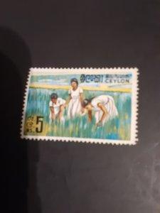 ^Ceylon #379a