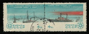 1965, Northern sea route (Т-5886)