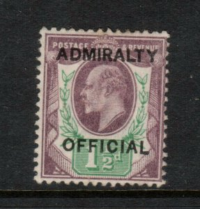 Great Britain #O74 Mint Fine - Very Fine Lightly Hinged