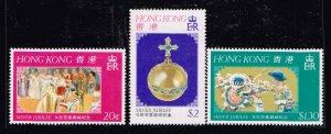 UK STAMP CHINA HONG KONG 1977 25th Anniversary of Queen Elizabeth II' MNH/OG SET