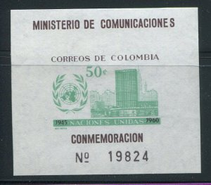 Colombia #725 Mint  - Make Me A Reasonable Offer