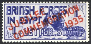 Egypt 1935 1 pi Ultra Br Forces Jubilee SG A10 Scott M9 UMM/MNH Cat £275($363)++