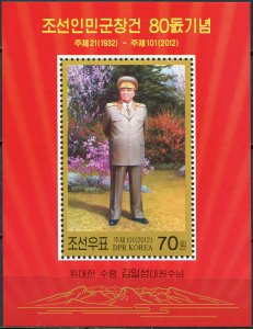 Korea 2012. 80 years of the Korean People's Army (MNH OG) Souvenir Sheet