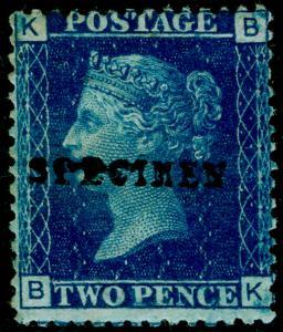 SG46, 2d blue plate 15, VLH MINT. Cat £250. BK