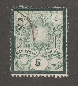 Persian stamp, Scott# 53, used, hinged, Perf 13 x 13, green, type 1, #L-23
