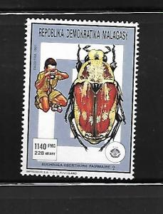 MALAGASY REPUBLIC, 1011, MINT HINGED, INSECTS