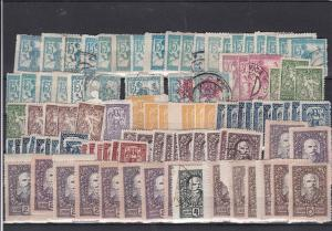 Yugoslavia 1919-1920 Issues for Slovenia Stamps Ref 31169