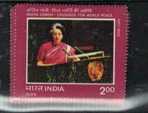 India Indira Gandhi SG 1151 MNH (7eut)
