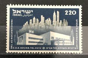 Israel 1952 #65, MNH