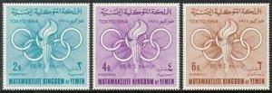 Yemen Kingdom 72-74 Michel, MNH. Olympics Tokyo-1964. Torch.