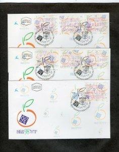 Israel 1998 Vending Machine Labels Frama Labels FDC Set!!
