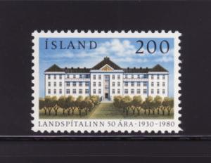 Iceland 538 Set MNH Buildings, University Hospital