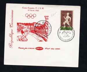 1963  - Tunisia - 13th International Military Sports Council Cross-country Card