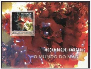 Mozambique - Tubeworms -  Stamp S/S  - 1693