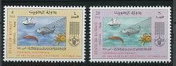 Kuwait 335-336 MNH (1966)
