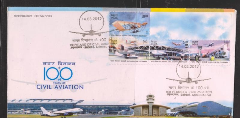O) 2012 INDIA, AIRPLANE.PLANE, AIRPORT CONTROL TOWER, FDC XF