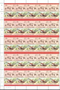 Tuvalu Nukufetau Sc# 1 MNH pane/50 SPECIMEN (folds) 1984-1985 5c Automobiles