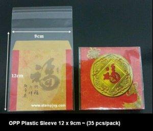 *FREE SHIP* OPP Plastic Sleeve C/W Sticker Size [3.5 x 4.5] (35 pcs/pack)