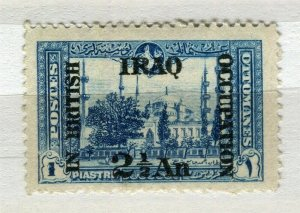 IRAQ; 1918 early BRITISH OCCUPATION issue Mint hinged 2.5a. value
