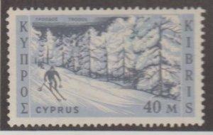 Cyprus Scott #213 Stamp - Mint Single