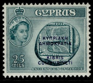CYPRUS QEII SG194, 25m deep turquoise-blue, NH MINT.