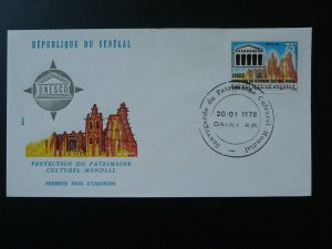 protection of World Heritage Unesco FDC Senegal 81082