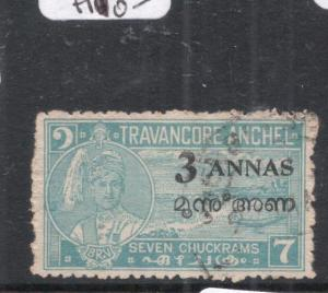 India Travancore Cochin SG 6c VFU (6dkp)